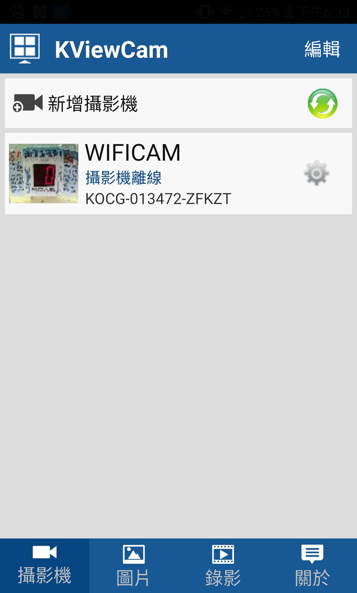 WIFICAM