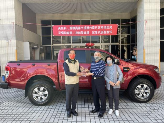 黃振祥、黃李秀麗夫婦出席捐贈,局長李明峯(相片左)頒發感謝獎座及感謝狀