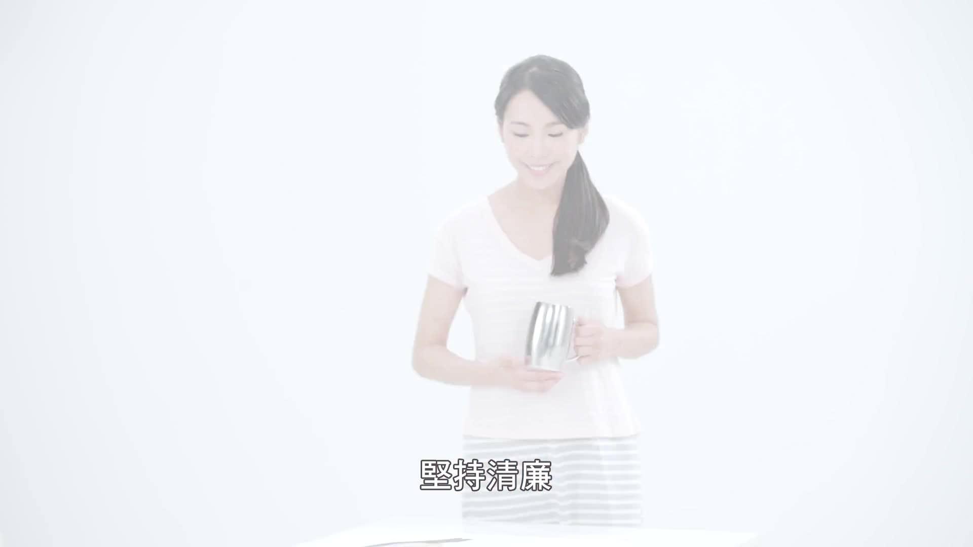 1.反賄選-願景篇(國語)