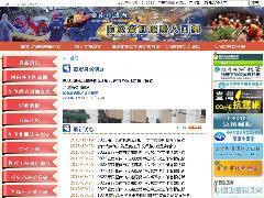 防災資訊服務入口網站畫面預覽