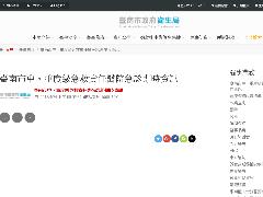臺南市中、重度級急救責任醫院急診即時資訊畫面預覽