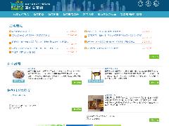 臺南商業網畫面預覽