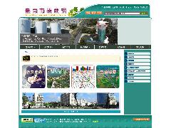 臺南市招商網畫面預覽