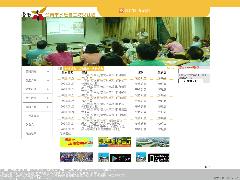 臺南市水患自主防災計畫畫面預覽