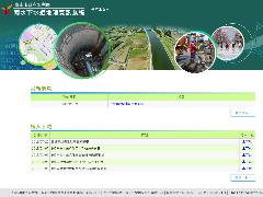 雨水下水道地理資訊系統畫面預覽