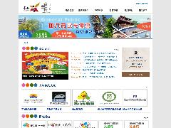 臺南市市民卡畫面預覽