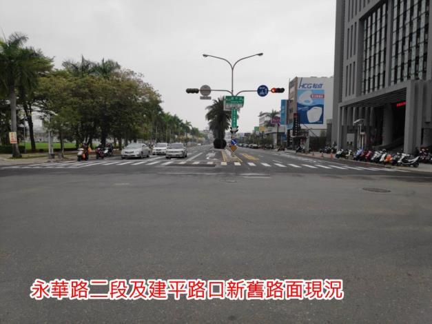 廠商誤挖永華路二段與建平路口之路平路段,市府水利局後續處置方式(共2張)-1