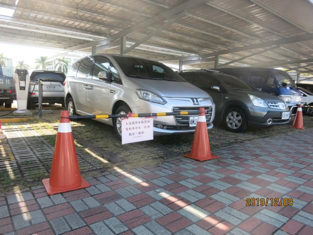 電動車充電專用停車格2