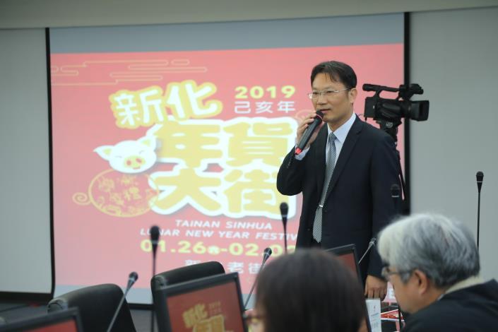 蕭富仁代理局長簡報.JPG