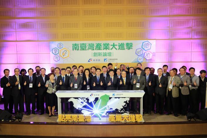市長出席2019南台灣產業大進擊創新論壇合影