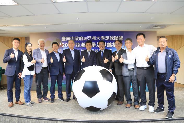 亞洲大學足球錦標賽9月台南登場 市府與亞洲大學足球聯盟簽署合作備忘錄(共5張)-1