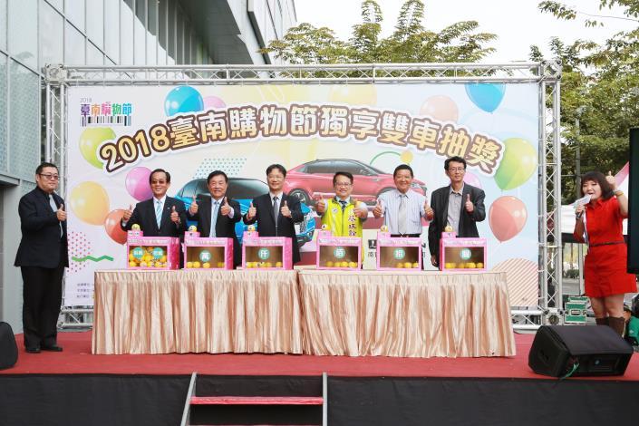 台南購物節百萬雙車抽獎活動今日抽出幸運得主