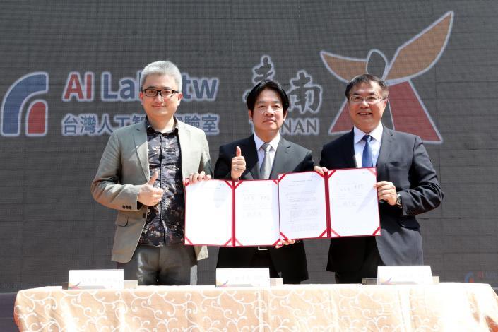 無人機空拍與人工智慧結合   為台灣智慧城市立下全新里程碑(共4張)-1