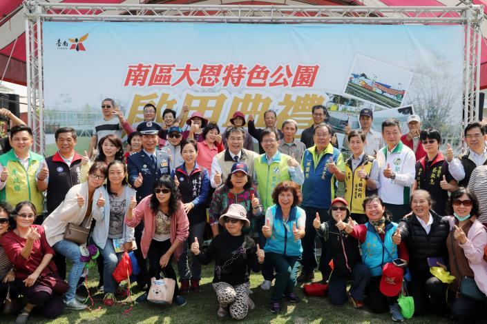 台南市首座特色公園正式啟用 飛機主題有趣又吸睛(共5張)-1