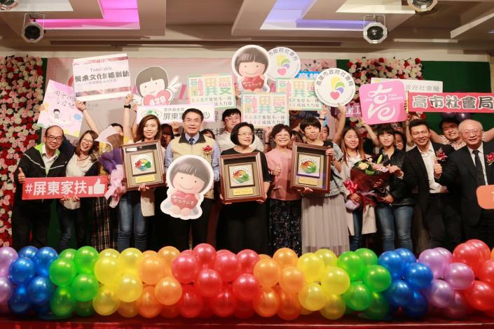 南高屏社工表揚 台南市榮獲6大獎項(共3張)-1