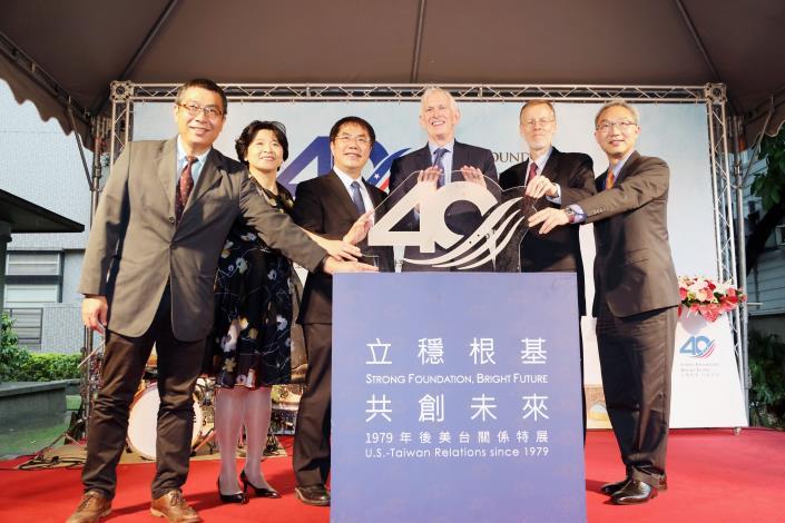 台灣關係法40周年  黃偉哲市長與AIT莫健主席出席台南特展(共5張)-1