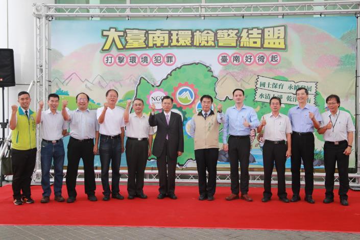 環檢警結盟打擊環境犯罪 為乾淨大台南而努力(共3張)-1