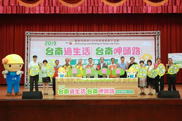 「台南過生活 台南呷頭路」就博會 吸引逾2300名求職者參加(共3張)-1