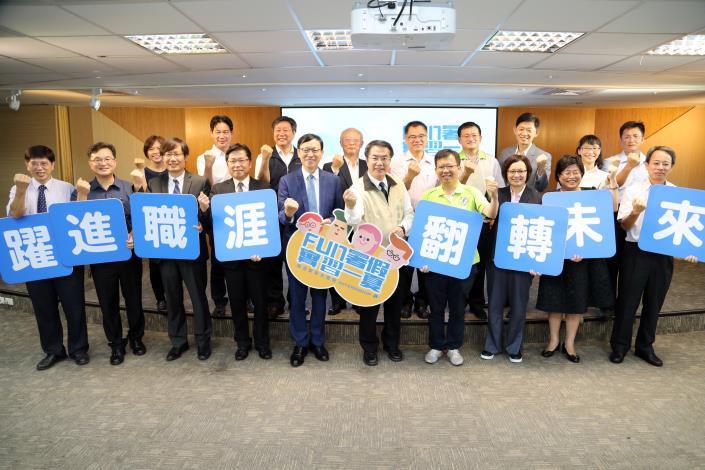 0619台南市政府大專院校暑期實習記者會