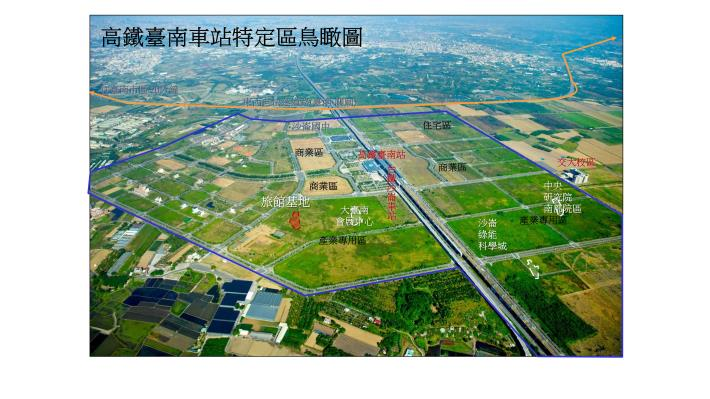 黃市長:沙崙智慧綠能科學城加速營運及招商 後續工程務必如期如質(共7張)-1