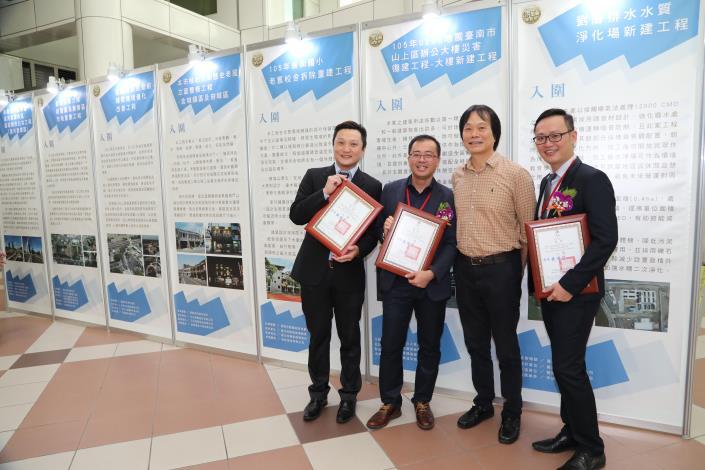 0830第一屆公共工程優質獎頒獎典禮05