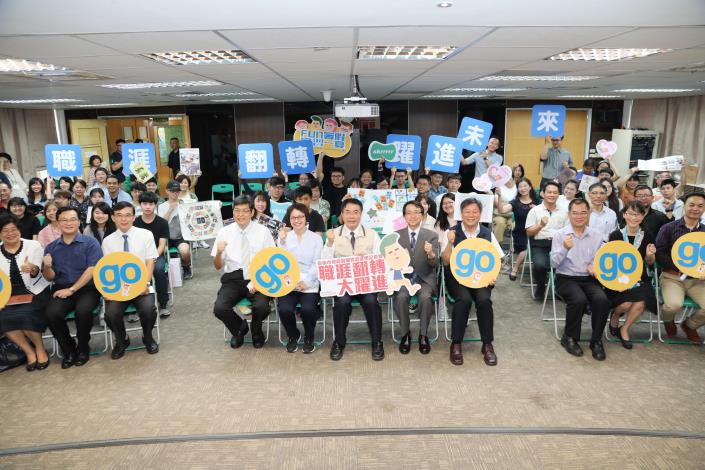0902台南市政府大專院校暑期實習成果記者會