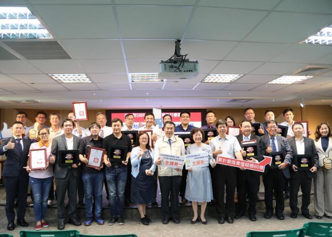 IMG_3167與市長有約-台南市地方型SBIR廠商頒獎.JPG
