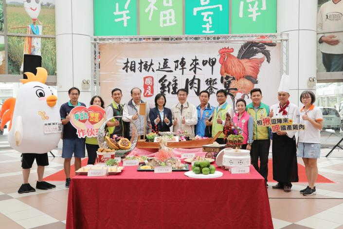 呷臺南在地農產品尚安心 作伙做公益 黃偉哲推廣雞肉饗宴(共5張)-1
