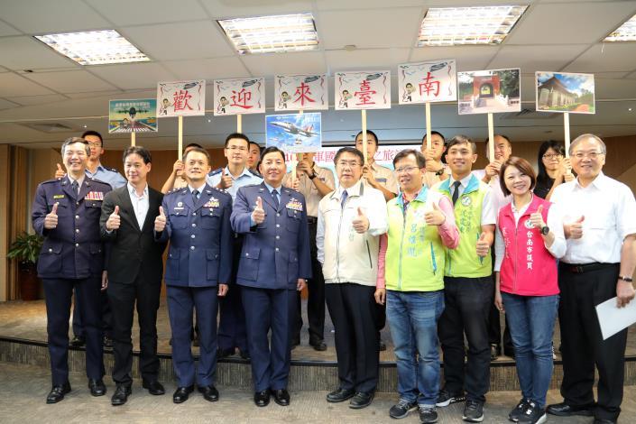 年度唯一 10月19日空軍台南基地開放 黃市長邀約順遊台南