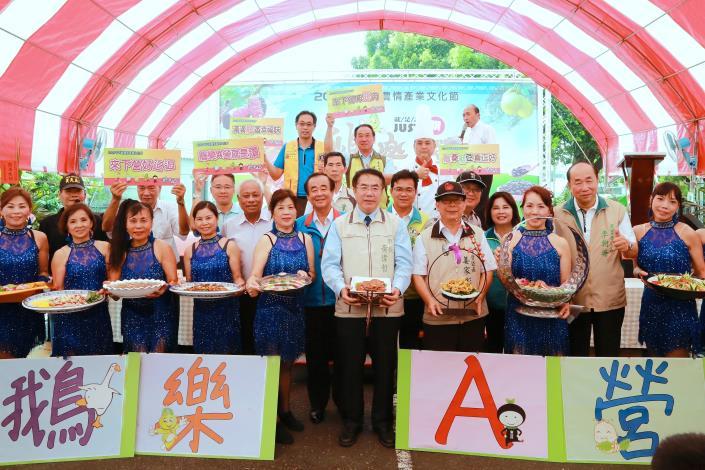 下營農情產業文化節 黃偉哲邀請民眾國慶佳節鵝樂同歡(共4張)-1