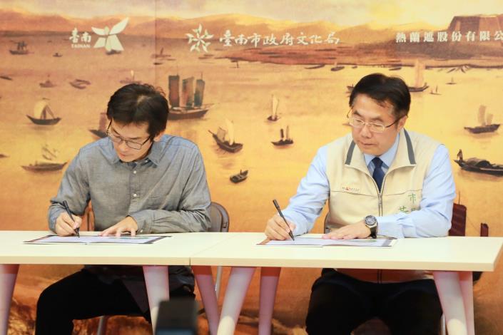 市長與魏德聖導演進行「臺灣三部曲歷史文化園區」BOT案簽約儀式