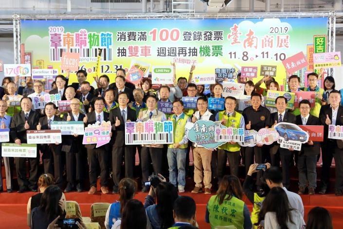 黃偉哲啟動台南購物節暨商展 登錄發票目標衝破20億(共4張)-1