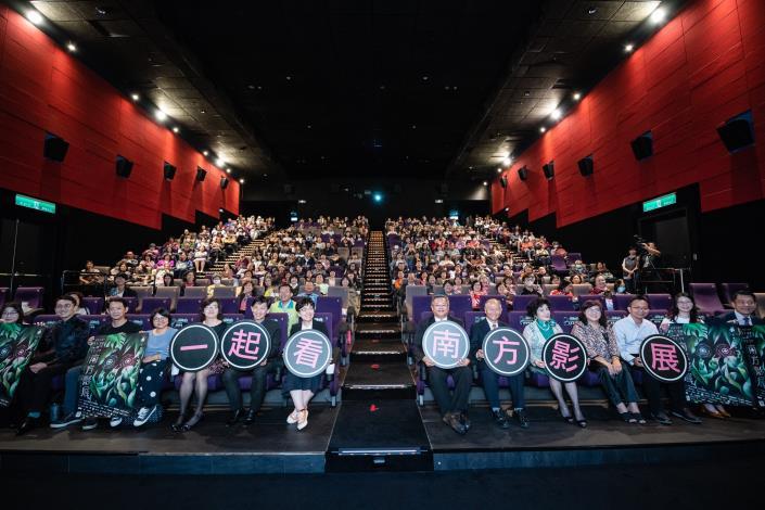 2019南方影展8日開展  74部電影將與觀眾相見歡(共2張)-1