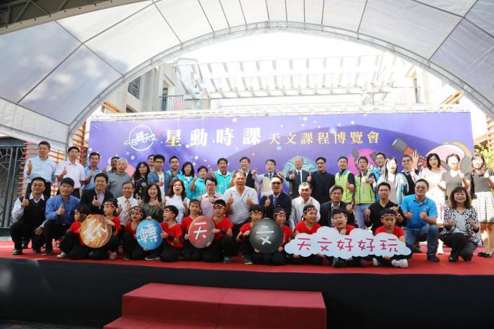 台南市領先全國首創國小天文課程 黃偉哲邀請親子大眾一同玩轉星動時課(共6張)-1