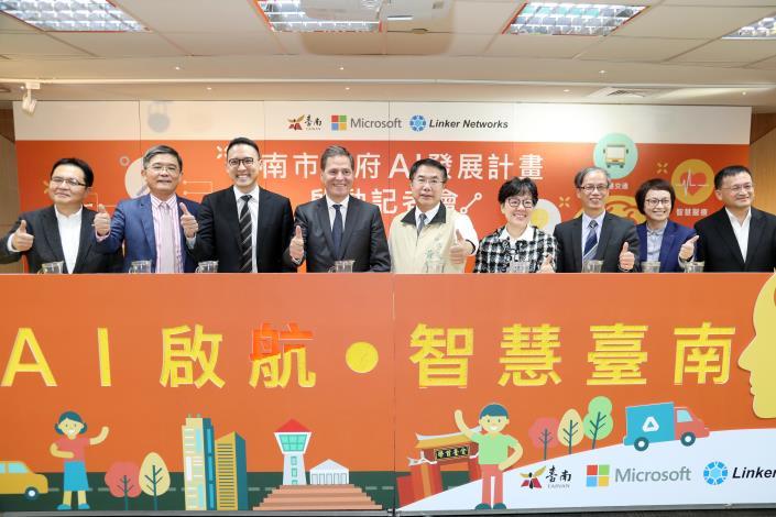 台南AI戰略新佈局 黃偉哲與微軟、Linker Networks攜手合作(共4張)-1
