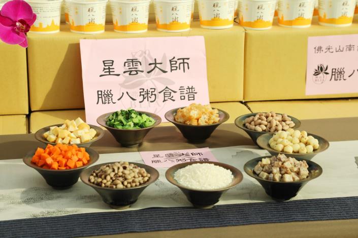 IMG_9498 南台別院--法寶節臘八粥饗宴 (1).JPG