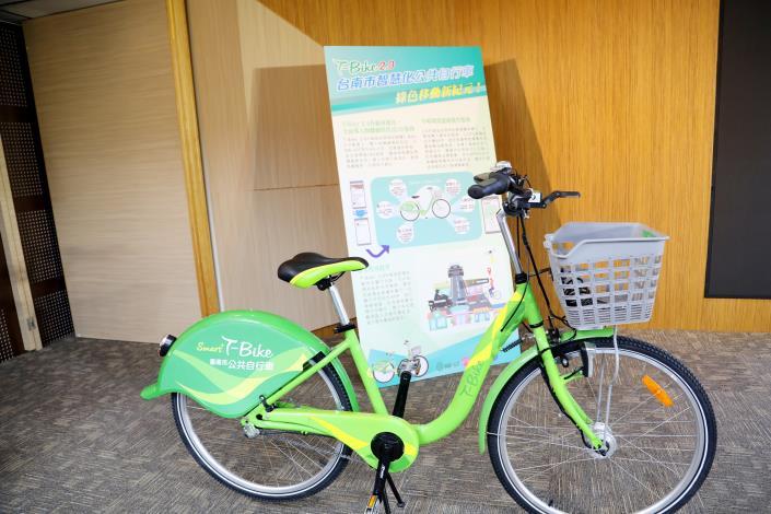 台南T-Bike結合物聯網 支援景點導覽、店家消費