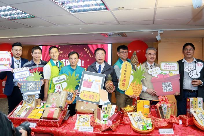 臺南農特產品電商平台創佳績 黃偉哲:利用大數據加強網路行銷(共4張)-1