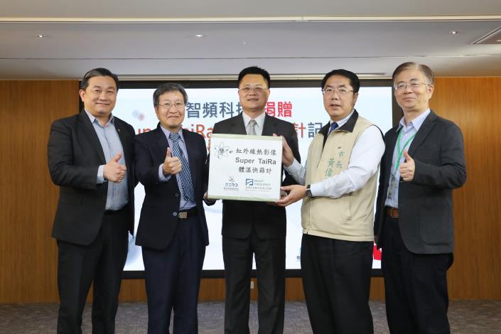 智頻科技捐贈「紅外線熱影像Super TaiRa體溫快篩計」 黄偉哲感謝公私協力守護師生健康(共6張)-1
