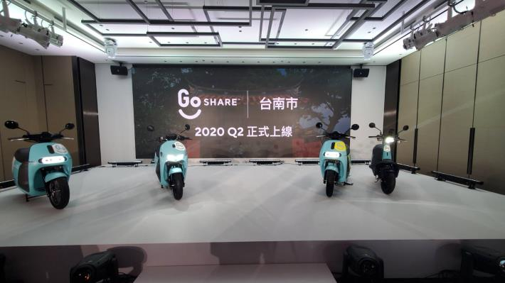 GoShare將在台南推出共享租賃服務,提供兼具在地、環保與智慧化的交通運輸服務