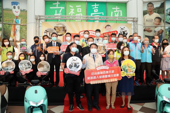 防疫新生活6-8月旅宿台南抽百萬大獎 黃偉哲準備最好的想見你(共3張)-1