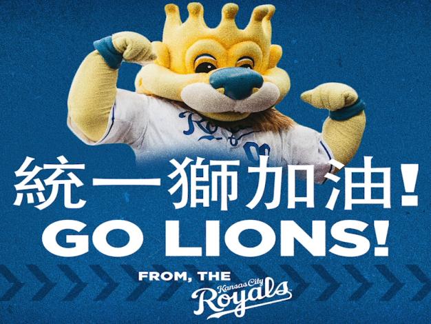 「獅」「獅」有兩種!黃偉哲市長與臺美球隊吉祥物驚喜搶先歡迎「美國日」來臺南!(共2張)-1