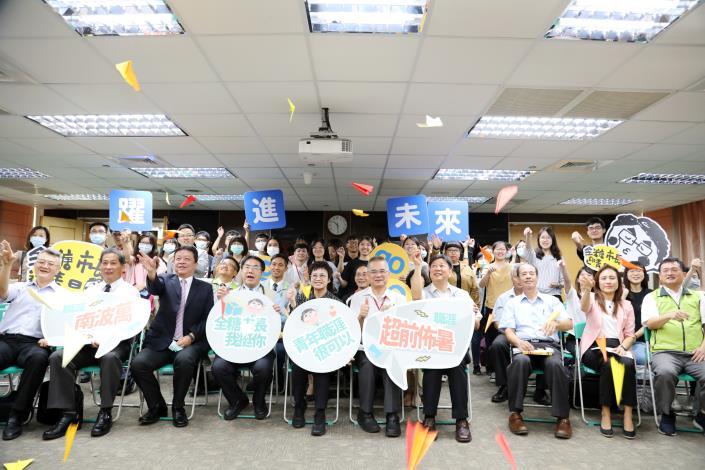 台南市政府全台唯一提供給大專青年暑期實習 黃偉哲期扎根融入更多青年聲音(共4張)-1
