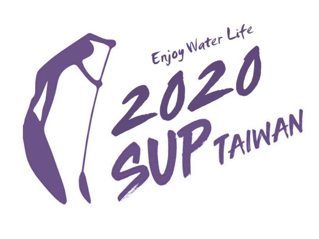 2020台灣SUP競速賽 台南運河首站登場(共5張)-1