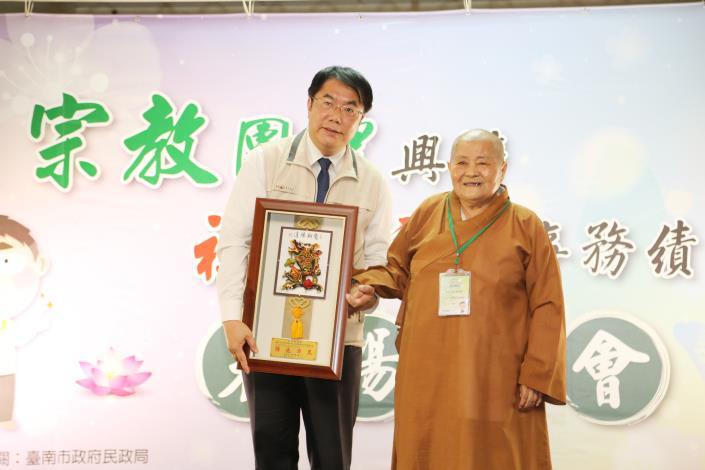 宗教團體興辦社會公益事務績優表揚大會 黃偉哲感謝台南各宗教團體奉獻關懷讓社會充滿愛與和諧(共8張)-1