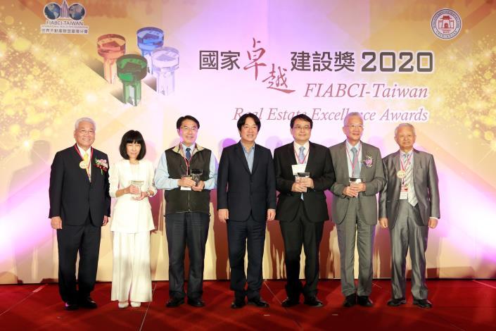 2020國土建設特別貢獻獎獲獎單位合影