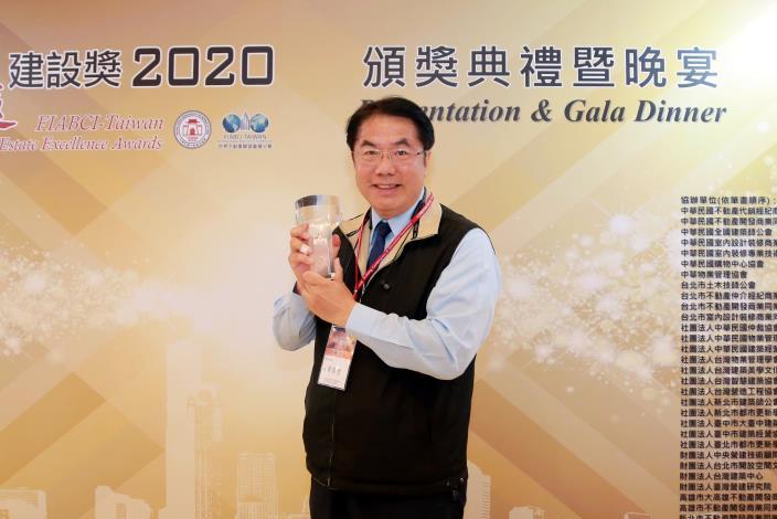 市長將2020國土建設特別貢獻獎獻給台南市民