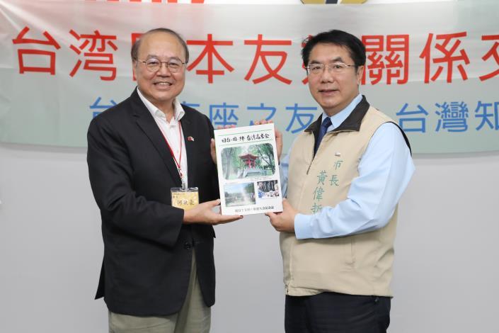 IMG_2933台灣知日協會與台日高座之友會幹部組拜會市長 (4).JPG