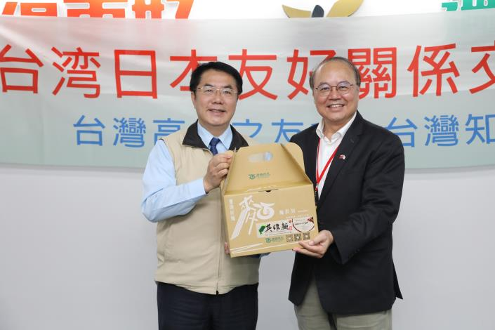 IMG_2933台灣知日協會與台日高座之友會幹部組拜會市長 (3).JPG