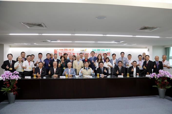 IMG_2933台灣知日協會與台日高座之友會幹部組拜會市長 (5).JPG